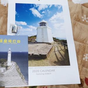 大好きな塩屋崎灯台を観に行ってきました