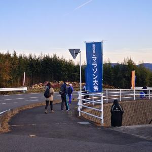 栃木県那須烏山市で開催された第15回那須烏山マラソンに参加してきました