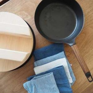 最近、買って良かった調理道具&雑貨♪