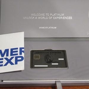 アメックスプラチナカードが届きました!