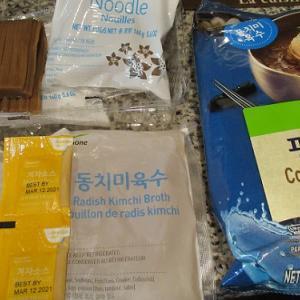 市販の韓国冷麺
