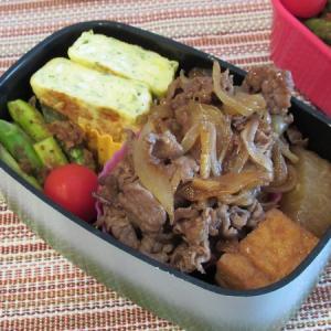 牛肉と玉ねぎの生姜煮
