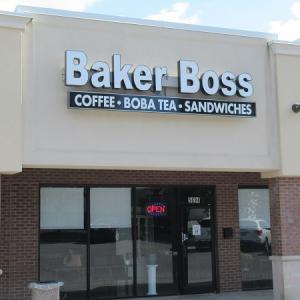 Baker Boss Cafe & Tea House のボバ ティー🎵