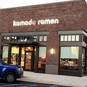 【アラバマ州】Kamado Ramen Midcityの味噌ラーメンとカレーラーメン