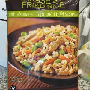 Trader Joe's の冷凍Fried Rice