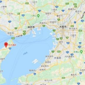 舟木遺跡 日本の古代製鉄 太陽の道