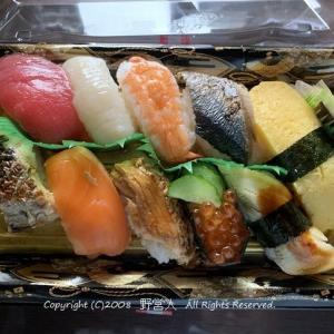 寿司を食った夕方に激しい胃痛が・・・