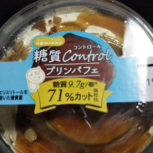 糖質制限中☆糖質コントロールプリンパフェ
