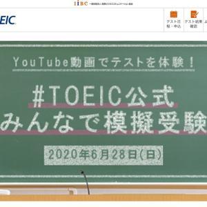 【学習記録】2020/6/1-7