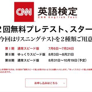 【学習記録】2020/6/29-7/5