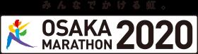 あぁ、やっぱり!大阪マラソン2020中止に