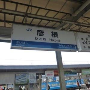 2014/3/15 琵琶湖線駅巡り Part.4