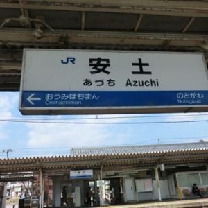2014/3/15 琵琶湖線駅巡り Part.9