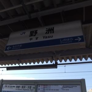 2014/3/15 琵琶湖線駅巡り Part.10