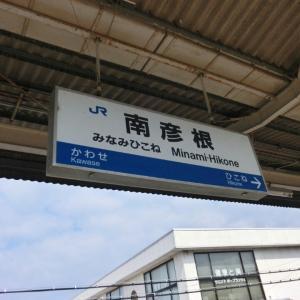 2014/3/15 琵琶湖線駅巡り Part.7