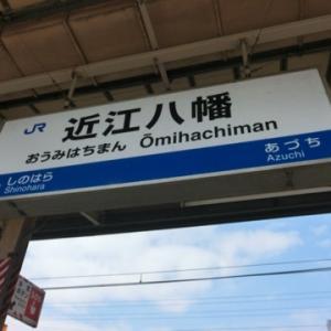 2014/3/15 琵琶湖線駅巡り Part.8