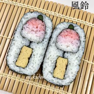 飾り巻き寿司5回講座