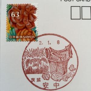 安中郵便局 風景印
