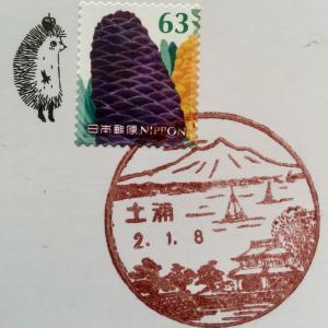 土浦郵便局 風景印