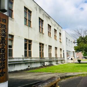 筑波海軍航空隊 旧司令部庁舎