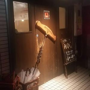 こば酒店vol.13