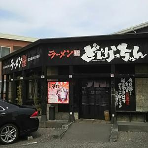 お買い物千葉県