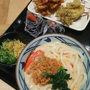 丸亀製麺vol.5