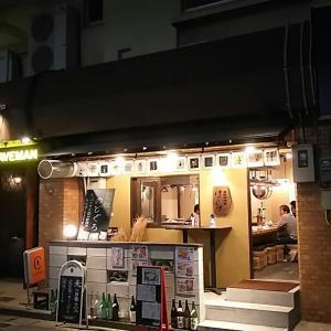 原始焼けごむす(福岡市中央区警固2-11-10-105)