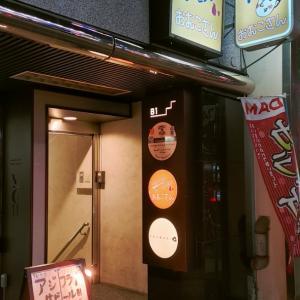 おむこさん(福岡市博多区博多駅前4-4-23)