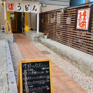 萬田うどん(福岡市中央区薬院2-13-33)