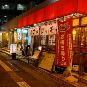 餃子のロッキー(福岡市南区大橋1-4-6)
