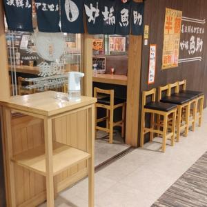 炉端魚助(福岡市博多区博多駅中央街1-1)