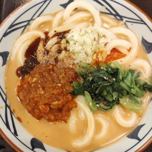 丸亀製麺vol.17