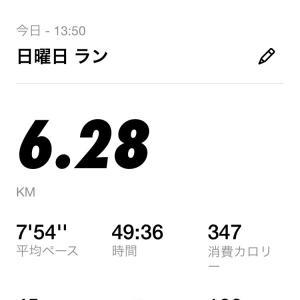 6kmラン。5km以上走ったの久しぶり。