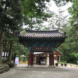 韓国国内ドライブ旅行 その2