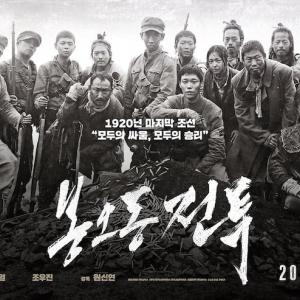 韓国映画で苦手なやつ