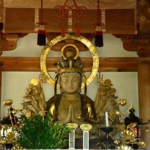 第九十番 雲照山妙感寺