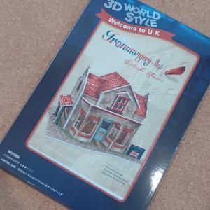 3Dパズル U.K Ironmongery Shop