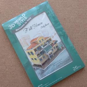 3Dパズル イタリア Folk House