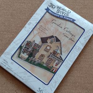 3Dパズル フランス Garden Cottage