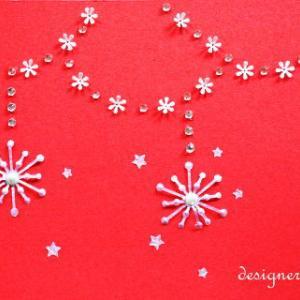 ★クリスマスカード Christmas card