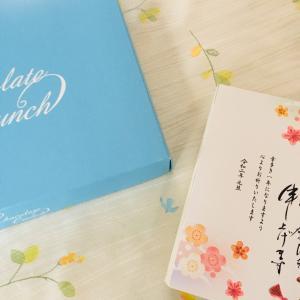 ★家で工作を楽しもう!greeting card binding