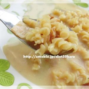 マイクロダイエットブログで検証①パスタ・クアトロチーズ味 腹持ち・味・栄養
