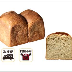 ふすまパン 通販 おすすめ♪低糖質ダイエットにぴったり 合成添加物不使用!