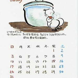 かつて1月15日が「成人の日」だったこと、覚えていますか。