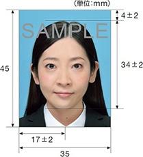 パスポートの写真はきれいに撮って欲しい。