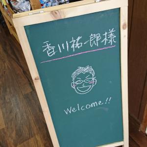 訪れたお店のウエルカムボードに僕の似顔絵が!