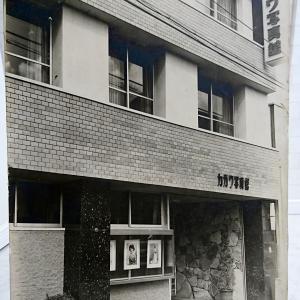 昭和39年、東京オリンピックの頃のカガワ写真館の外観です。