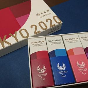 とらやの羊羮、東京オリンピック2020バージョンをもらった。