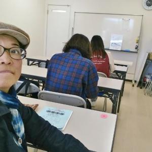 祝・卒業 finalizado egresado escuera de conducir..
